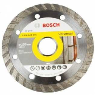 DISCO DIAMANTADO BOSCH TURBO 675